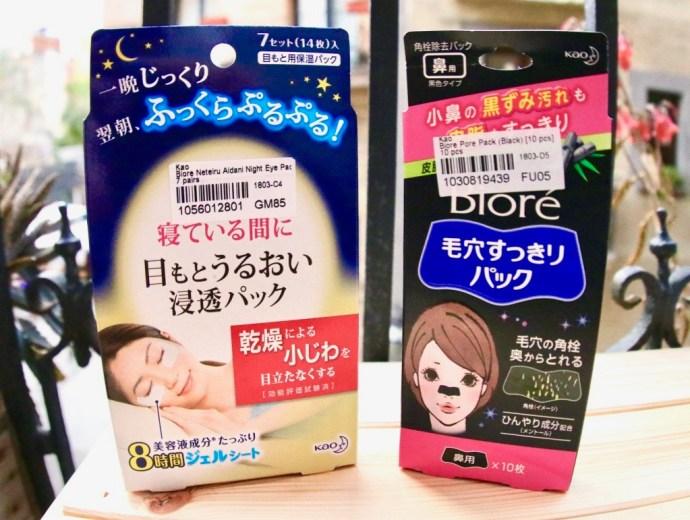 biore cosmetiques japon