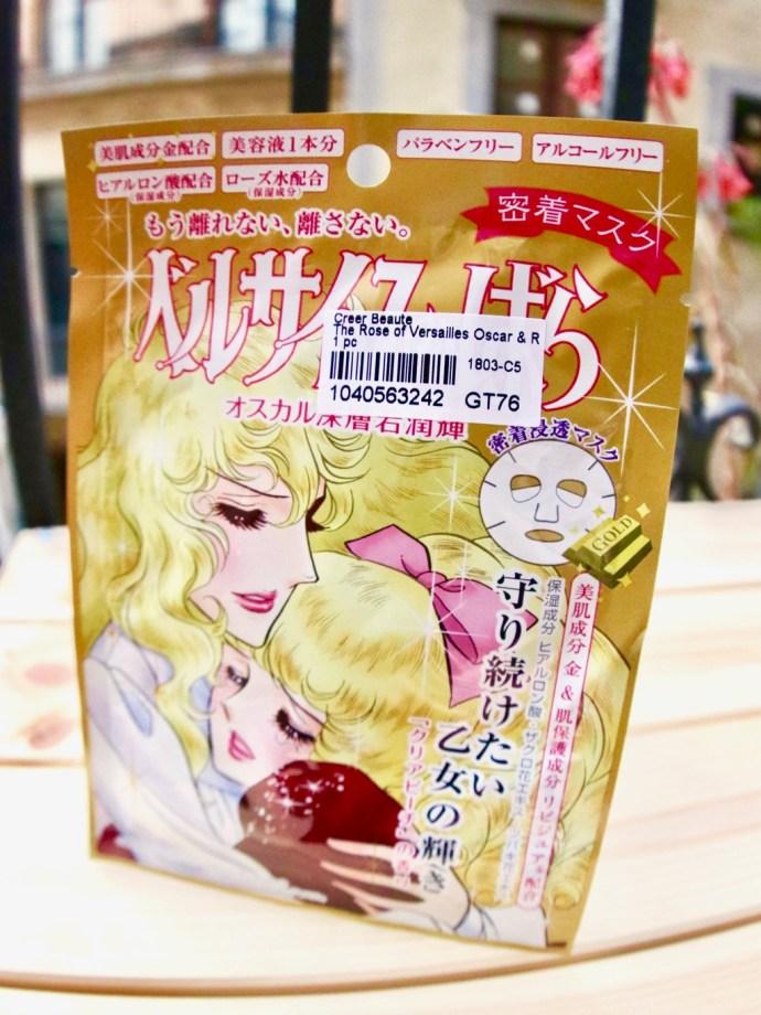 masque beaute japon