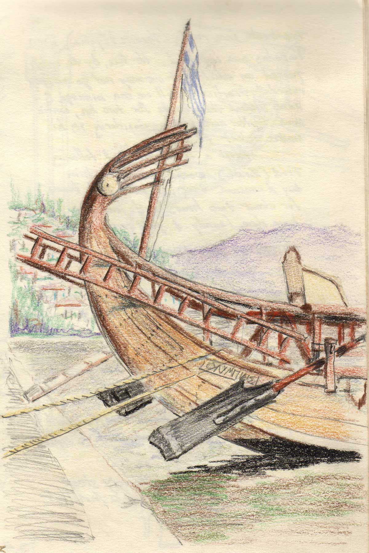 Drawing from my log of the stern of Olympias