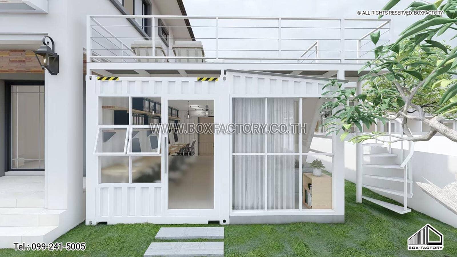 Modern home  hpcover
