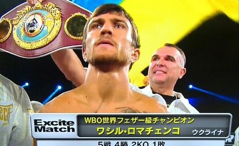 現役世界最強ボクサーは誰だ!(第7回)わしボクが選ぶPFP(パウンド・フォー・パウンド)2018年6月