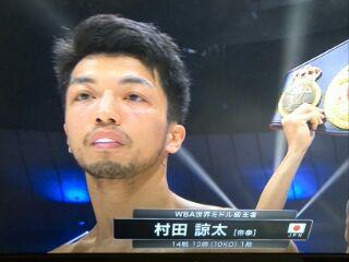 速報)村田諒太VSエマヌエーレ・ブランダムラ WBA世界ミドル級タイトルマッチ 8RTKO勝ちで初防衛に成功!