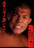 河野公平VS亀田興毅・・・日本人対決をアメリカでやる?