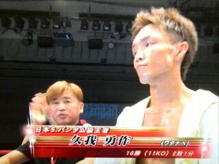 極上の日本頂上決戦を制し、和氣慎吾が完全復活! 日本王者、久我勇作にTKO勝ち