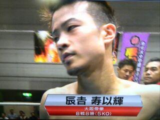 辰吉寿以輝、初の10回戦でインドネシアチャンピオンにKO勝ちし全勝をキープ VSノルディー・マナカネ