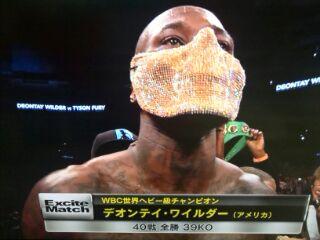 速報)デオンテイ・ワイルダーVSタイソン・フューリー WBC世界ヘビー級タイトルマッチ ワイルダーが2度ダウンを奪いながらも、大苦戦の引き分け防衛