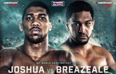 Joshua vs Breazeale boxing banner