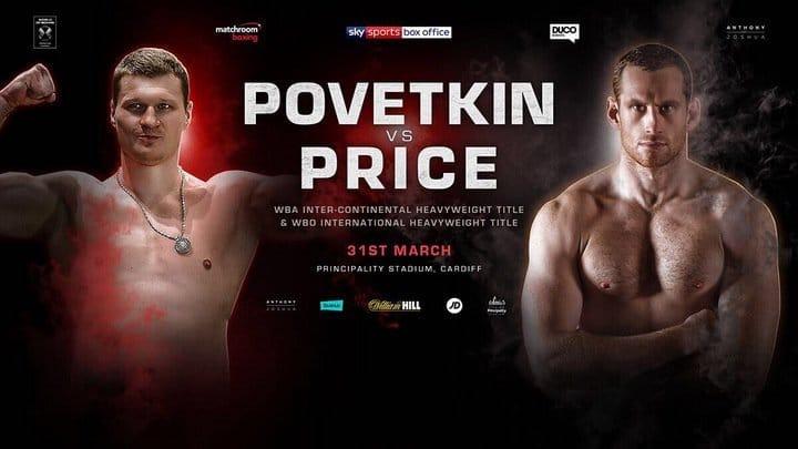 Povetkin vs Price – March 31 – Cardiff, Wales