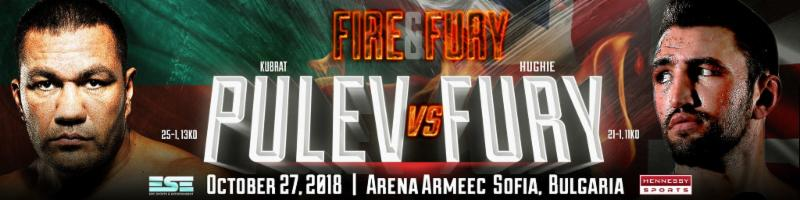 Fury vs Pulev - October 27 - Sofia, Bulgaria @ Sofia, Bulgaria | Sofia | Sofia City Province | Bulgaria