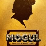 Akshay Kumar starrer MOGUL movie first teaser poster