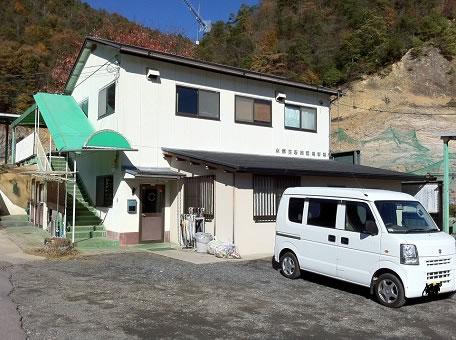 京都笠取国際射撃場02