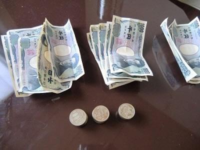 500円玉貯金03