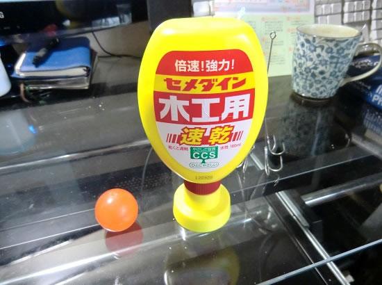 自作カモキャッチャー材料03