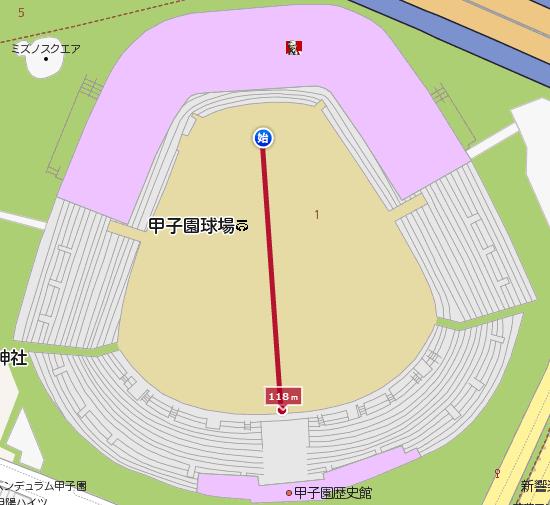 甲子園でキョリ測02