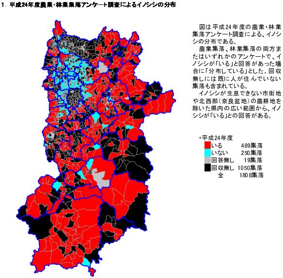 奈良県シシ分布