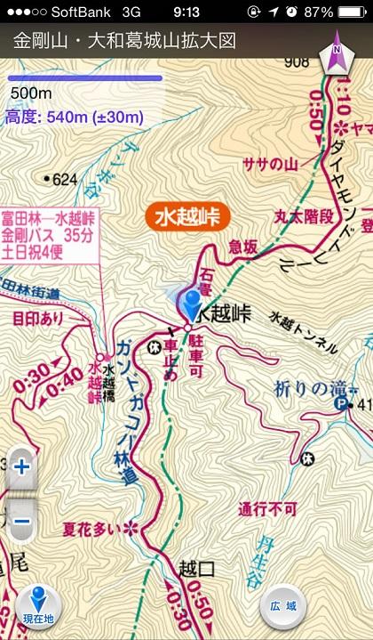 山と高原地図キャプチャ