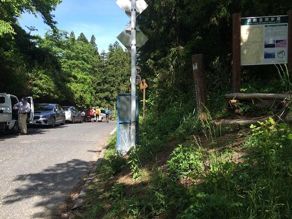 葛城山登山道入り口