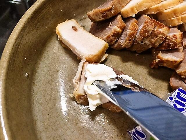 猪ベーコンwithクリームチーズ