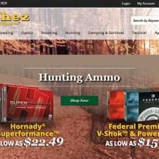 狩猟用具を簡単・格安で個人輸入!「Natchez Shooters Supplies」の利用法