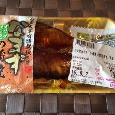 【緊急レポート】土用の丑なのでウナギ味のナマズかば焼きを食べてみた。