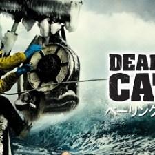 荒れ狂う海、と漁師。元祖命がけ系漁業番組「ベーリング海の一攫千金」