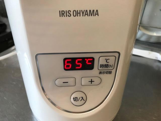 ジビエ料理に最適!猟師が買うべき低温調理器→ヨーグルトメーカー