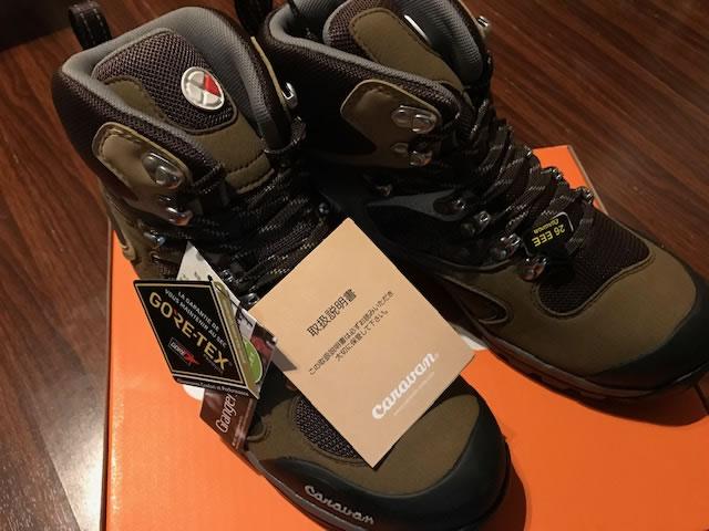 三代目狩猟靴。キャラバンのトレッキングシューズC1_02Sレビュー