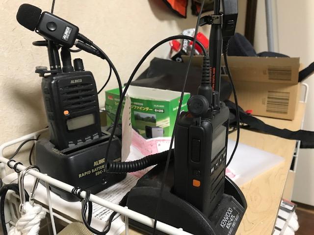 デジ簡とアマチュア無線機