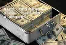 富足的物質條件-有利孩子成長-DSE-中文-作文-202101