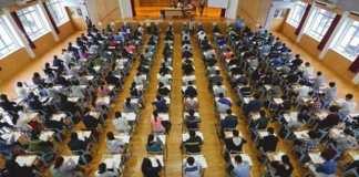 dse考試
