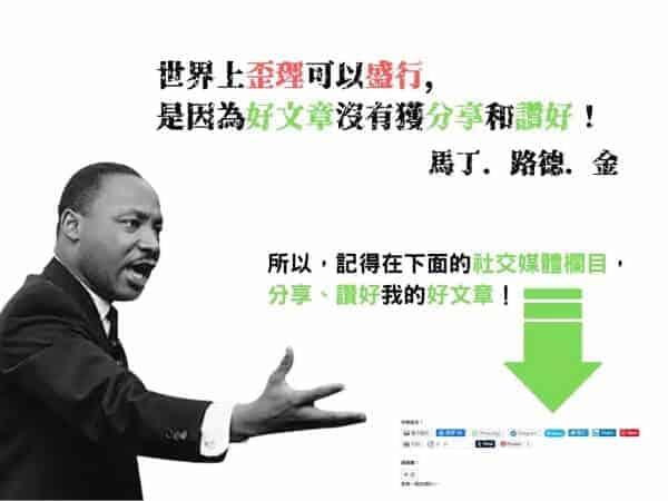 中國人對人性的幻想