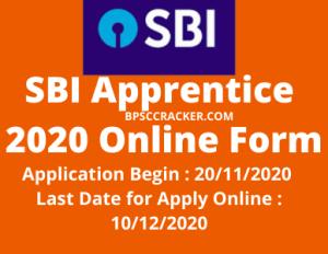 SBI Apprentice 2020 Online Form