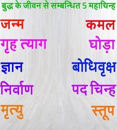 baudh dharm