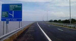 Sri Lanka Road Network