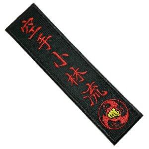 AM0246T 02 Karate Do Shorin Ryu Patch Bordado Termoadesivo