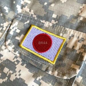 BP0058T 11 Bandeira Japão Patch Bordada Fecho Contato Gancho