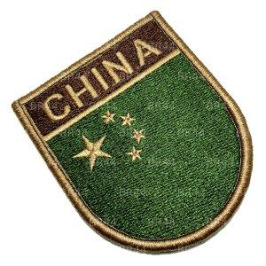BP0195EV 03 Bandeira China Patch Bordada Fecho Contato