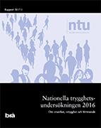 NTU 2016