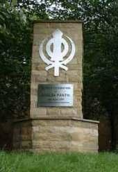 Monument on Leeds Road
