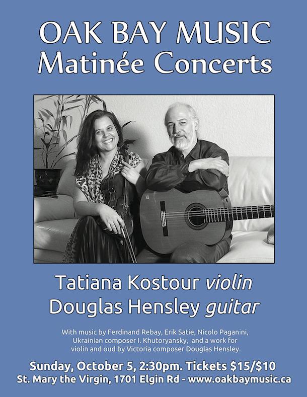 Tatiana Kostour & Douglas Hensley