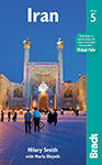 Iran the Bradt Guide