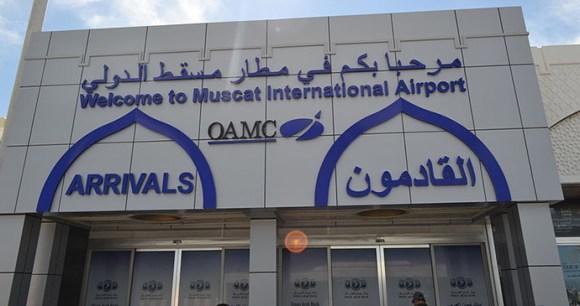 Muscat International Airport, Oman by Sebbe xy, Wikimedia Commons