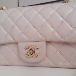 09506a206fd7 Shopping With Emmy  Chanel Pink Rose Gold Mini Classic Flap Bag