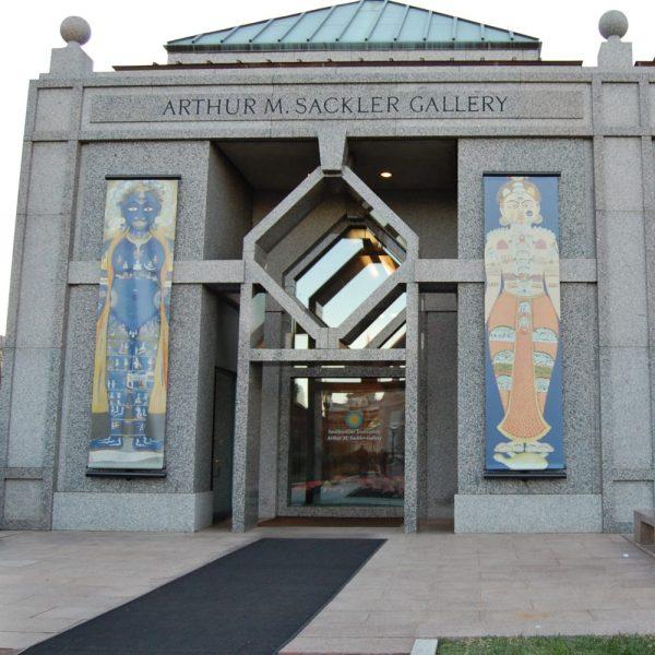 Hirshhorn Museum And Sculpture Garden National Of
