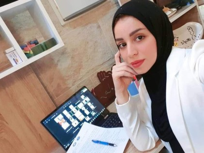 Female Iraqi Activist Riham Yaqoob Shot Dead