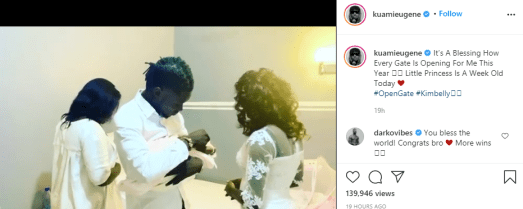 Ghanaian Singer Kuami Eugene Is Now A Father, As He Welcomes Baby Girl