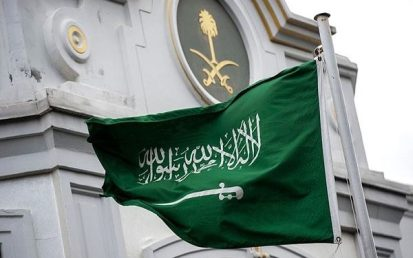 How Saudi Arabia Executed Three Soldiers Convicted On High Treason