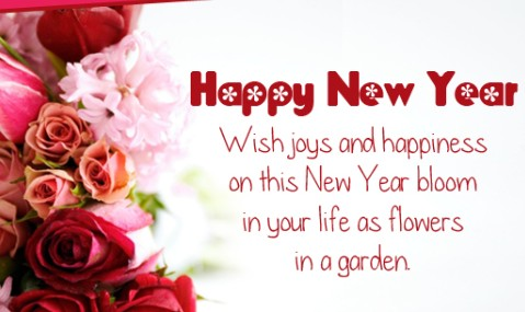 Happy New Year Greetings & Messages For Your Family, Lover