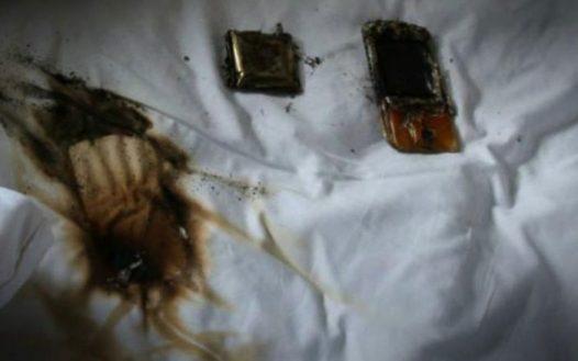 Mobile Phone Explosion Kills Woman, Injured Husband In Bedroom