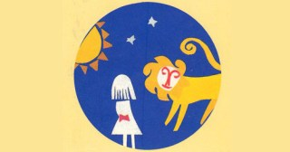 The World Is Round: Gertrude Stein's Little-Known 1938 Children's Book